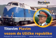 Plavim Vozom Do U I Ke Republike 29