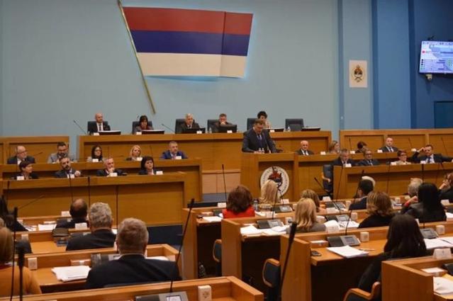 Screenshot 2019 12 24 Nakon Dramatične Sjednice Narodna Skupština Rs A Podržala Dodika I Program Reformi Bih