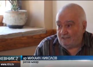 Screenshot 2020 01 10 Odlikovani Bugarski Ljekar I Dobrovoljac Ponovo Među Konjičanima