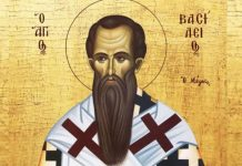 Res Danas Je Sveti Vasilije Veliki Mali Bozic
