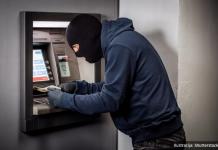 Screenshot 2020 02 04 Kako Su Ukrajinski Hakeri S Bankomata U Bih Za Samo Dva Dana Ukrali Više Od 2,5 Miliona Km