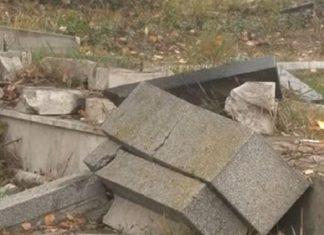 Groblje Kosovska Mitrovica