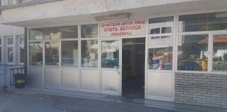 Bolnica Pp 1024x576