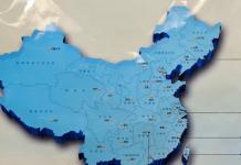 """Screenshot 2020 03 31 """"ne čujem Vas Dobro"""" Zašto Je Tajvan Postao Ogroman Problem Za Szo"""
