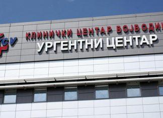 Kcv Klinicki Centar Vojvodine Urgentni Centar Urgentno Poliklinika Vojvodina Gov Rs Jpg 660x330