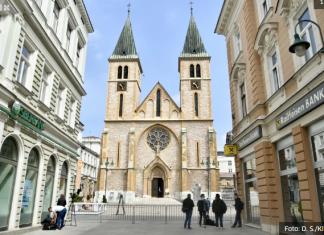 Screenshot 2020 05 16 Jake Policijske Snage Osiguravaju Područje Oko Katedrale U Sarajevu Zbog Mise Za Bleiburg