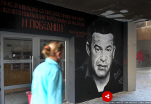 Screenshot 2020 08 05 Novi Mural Glogovcu U UŽicu Jedna Od Autorki Je Sestra Pokojnog Momka Koji Je Izradio Prvi