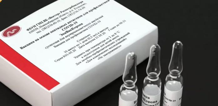 "Screenshot 2020 10 06 Putin Registracija Vakcine Protiv Kovida Centra ""vektor"" Sredinom Oktobra"