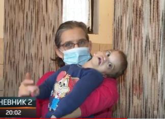 Screenshot 2020 12 11 Pomozimo Porodici Kovačević Nikola Boluje Od Rijetkog Volfovog Sindroma