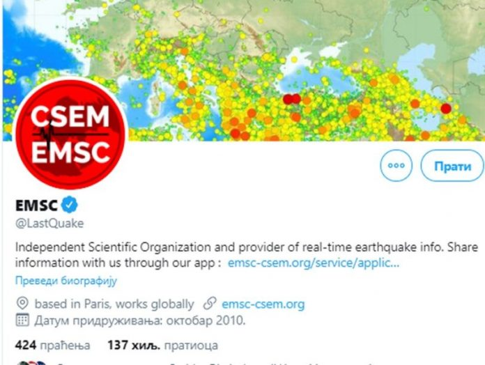 Zemljotres 810x610