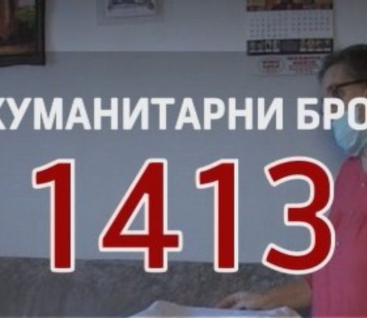 175513