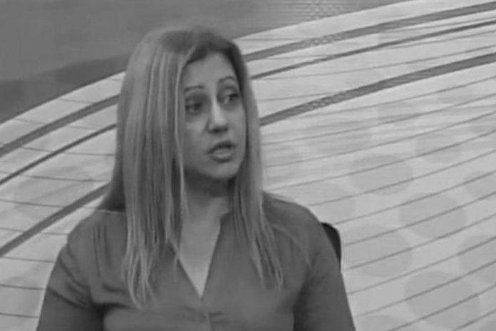 2426017 Sonja Rakocevic Crno Bela Ls