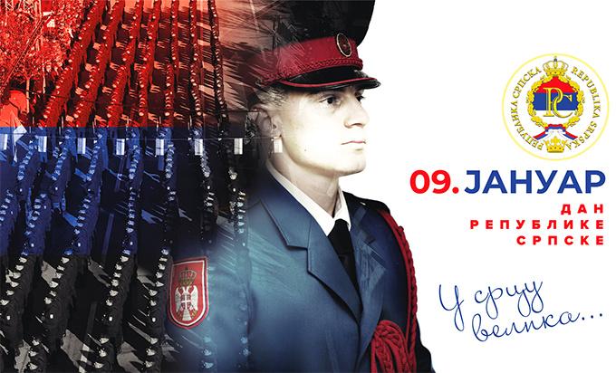 9 Januar Dan Republike Srpske.png