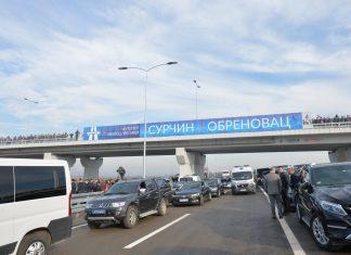 """Otvaranje Deonice Autoputa """"milos Veliki"""" Od Surcina Do Obrenovca"""