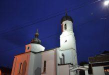 1331989991 Crkva Uspenja Presvete Bogorodice