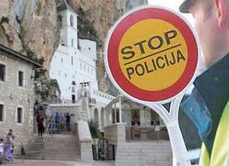 313133 Ostrog Policija F