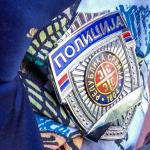 Policijasrbije